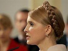 Тимошенко: Не нужно пугать людей. У нас в стране все будет хорошо