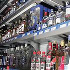 Кабмин утвердил новые акцизы на алкоголь и табак