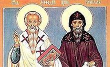 Сегодня – День Кирилла и Мефодия