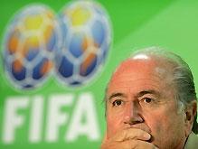 ФИФА отстранила Ирак от международных соревнований