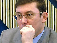 Генпрокуратура обвинила Луценко в должностном преступлении
