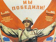 Львовский облсовет просит Ющенко отменить День победы