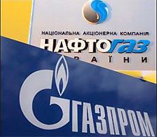 """Нафтогаз"" отдал последний долг ""Газпрому"""