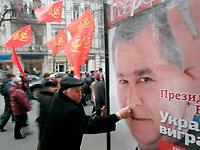 Коммунисты и социалисты пикетируют Ющенко и Буша