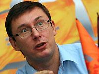 Луценко возглавит список НУНС в Киевсовет