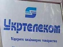 Кабмин утвердил условия приватизации «Укртелекома»