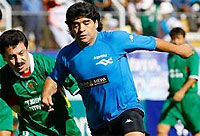 Марадона хочет вернуться в футбол