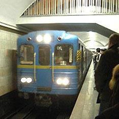 Проезд в киевском метро не подорожает
