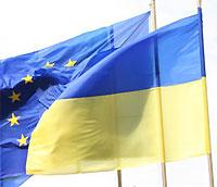 В Евросоюзе Украине могут предложить особый статус