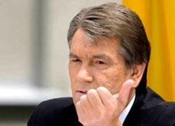 В.Ющенко: Депутатский иммунитет перечеркивает борьбу с коррупцией