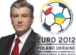 Ющенко сегодня осуществит рабочую поездку в Донецкую область