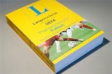 УЕФА выпустил футбольный словарь