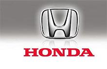 Honda отзывает автомобили