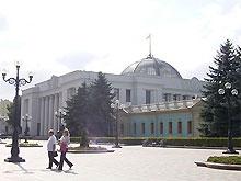 Верховная Рада закрылась до пятницы