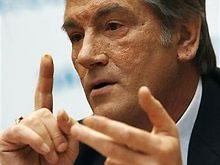 Ющенко повторно приостановил приватизацию ОПЗ