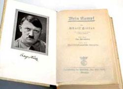 """Немецкие евреи хотят переиздать """"Майн Кампф"""""""
