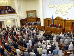 Раді пропонують провести спецзасідання разом з Ющенко