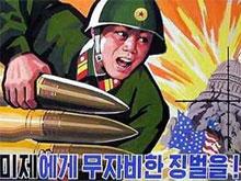 Северная Корея пригрозила США наращиванием военной мощи
