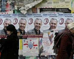 В Грузии проходят президентские выборы