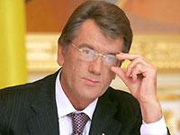 """Ющенко надеется, что завтра будет решен вопрос с инвесторами """"Элита-центр"""""""
