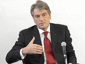 Ющенко просит губернаторов не поддаваться на провокации, а готовиться к выборам