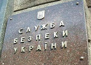 СБУ опровергла информацию о применении силы к депутатам