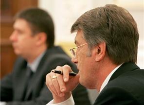 Блок Ющенко сформировал первую пятерку