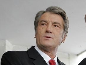 Сегодня Ющенко встречается с делегацией МВФ
