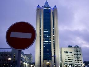 «Газпром»: Украина отказалась от дополнительного газа для Европы