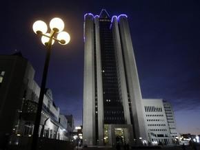 """""""Газпром"""": Украина перекрыла три экспортных газопровода"""