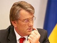 Ющенко сегодня даст пресс-конференцию относительно газа