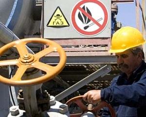 «Газпром»: международные наблюдатели подписали отчет, что прокачки газа нет