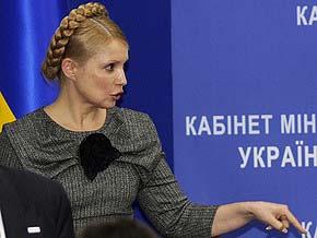 Тимошенко: Если они подадут газ, мы тут же его протранзитируем