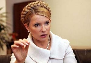 Партия регионов заявляет, что Тимошенко их оболгала