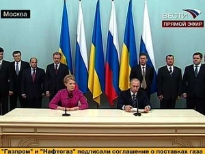 """Газпром"" и ""Нафтогаз"" заключили контракт на поставки газа"