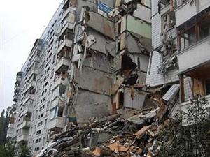 Виновники взрыва жилого дома в Днепропетровске попали под амнистию