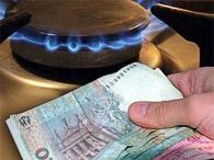 Соколовский прогнозирует, что газ для населения подорожает на 30-35%