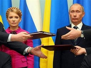Опубликован полный текст газового соглашения с Россией