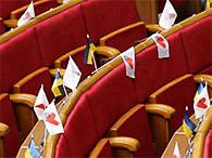 В понедельник - внеочередное заседание Рады