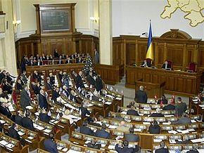 БЮТ определился с кандидатурой на пост главы НБУ
