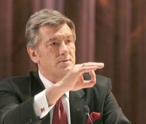 Ющенко: Ситуация с транзитом газа показала отсутствие единой газовой политики в ЕС