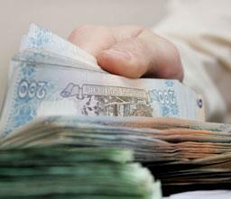 Внешний долг Украины в ноябре сократился на $34,1 млн