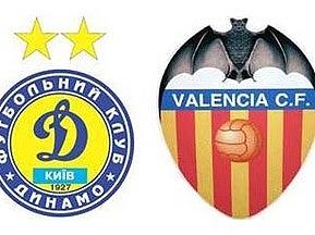 Начались продаваться билеты на матч «Динамо» - «Валенсия»