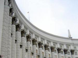 Кабмин утвердил порядок рефинансирования банков