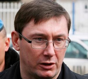 Луценко и Хорошковский признали докладную Пынзеныка