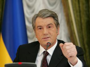 Ющенко озвучил новые условия МВФ