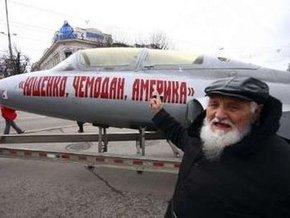 В Донецке Ющенко приготовили самолет в Америку и деньги на дорогу