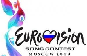 """Текст грузинской песни для """"Евровидения"""" не изменится"""
