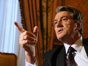 Ющенко хотят подарить дачу стоимостью 11 млн евро