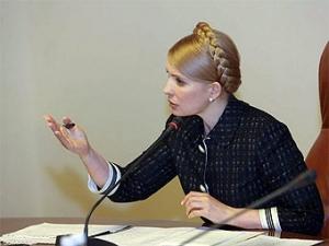 Тимошенко назвала реальный курс гривны